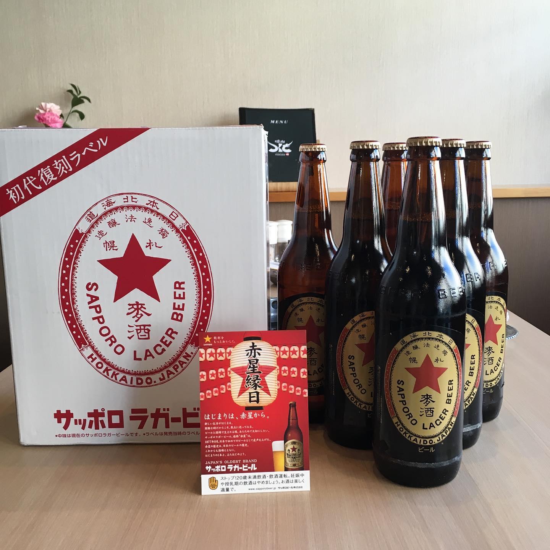 サッポロビールさんからのキャンペーン。サッポロラガービール[赤星]を1本ご注文ごとにスクラッチを1枚お渡しします。A賞 [赤星]大瓶1本。5名様。その場でお渡しします。#赤星#サッポロラガービールスクラッチ#初代ラベルデザイン